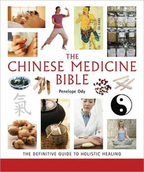 Chinese Medicine Bible